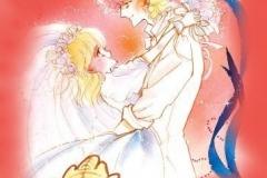 aishiteru-knight-manga-5
