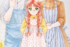 anna-dai-capelli-rossi-manga-1